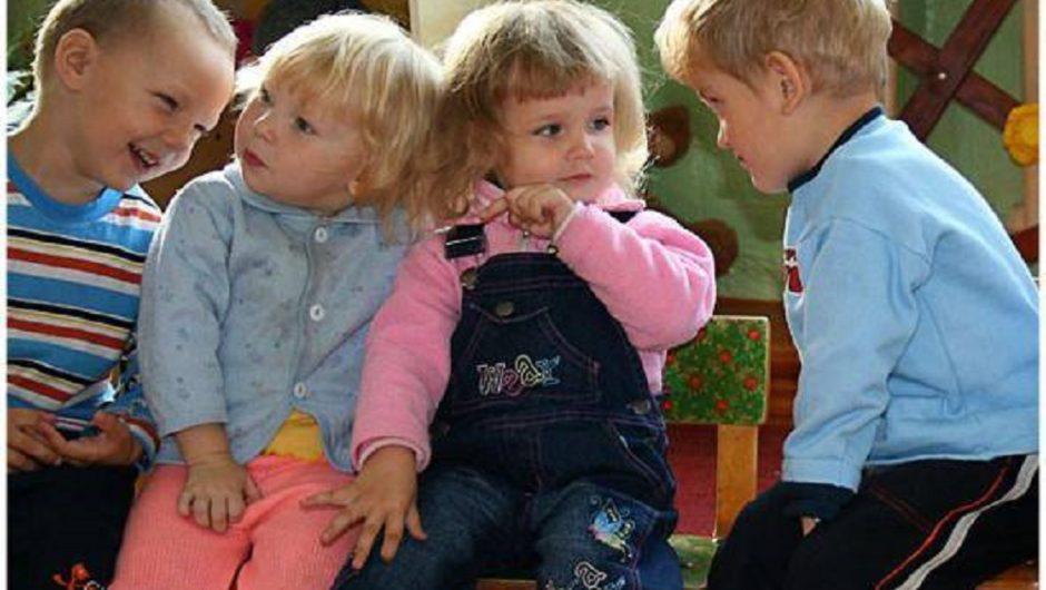 Детское общение