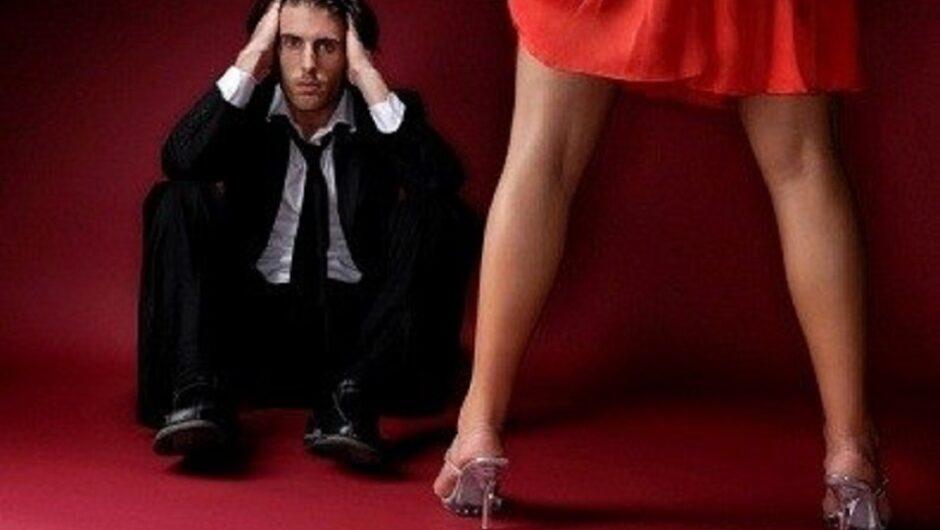 Психология взаимоотношений